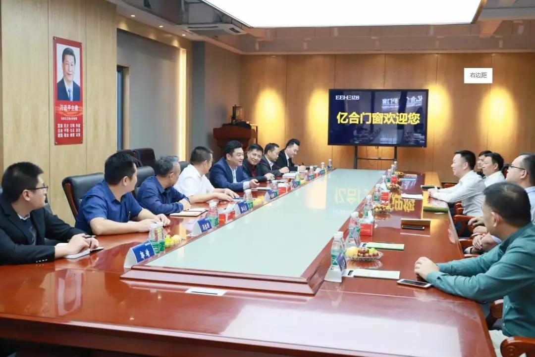 中共监利县县委书记黄镇一行莅临亿合门窗调研指导