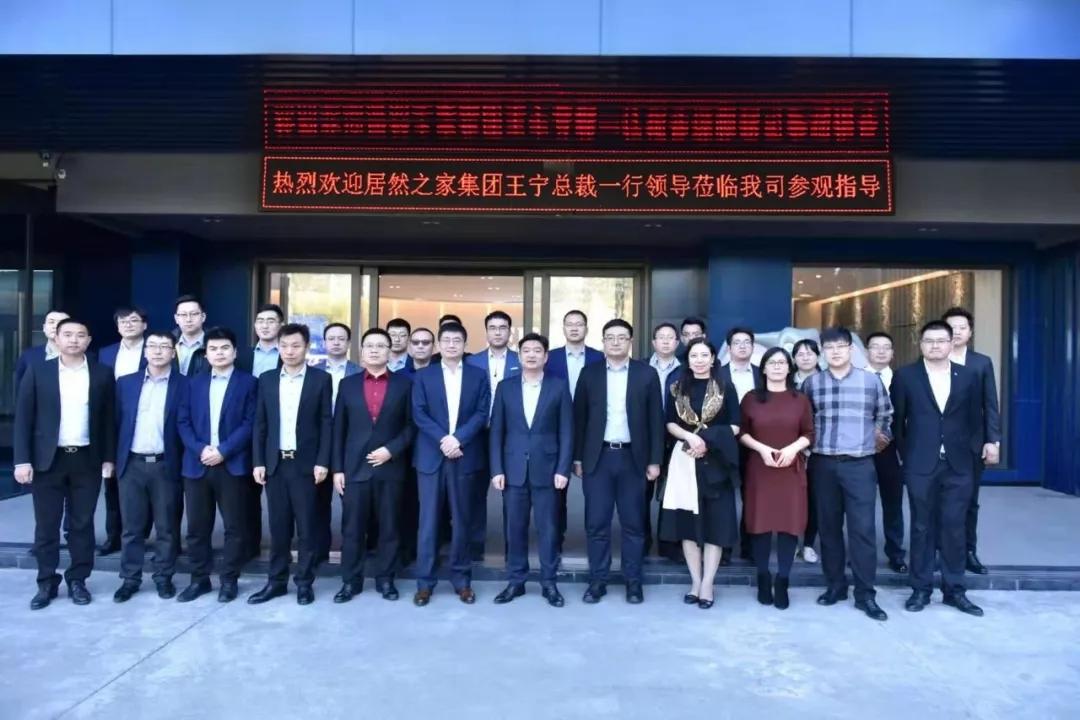 热烈欢迎居然之家集团总裁王宁一行莅临亿合门窗参观指导