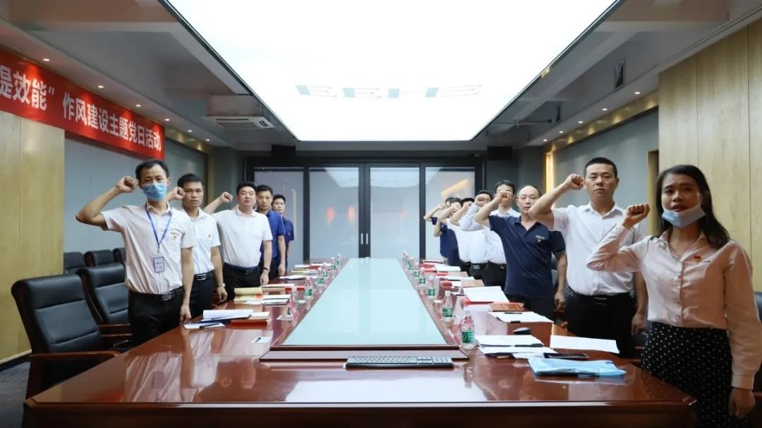 亿合门窗党支部召开建党99周年庆祝大会