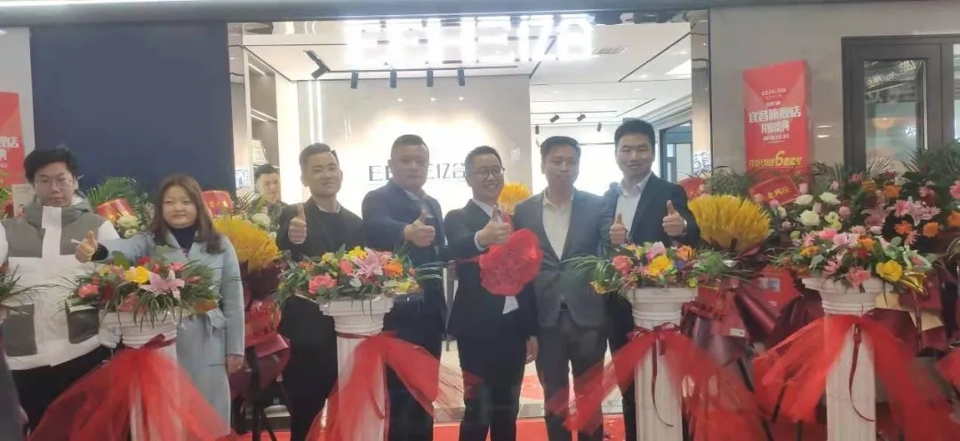 热烈庆祝亿合门窗--湖北宜昌旗舰店盛大开业