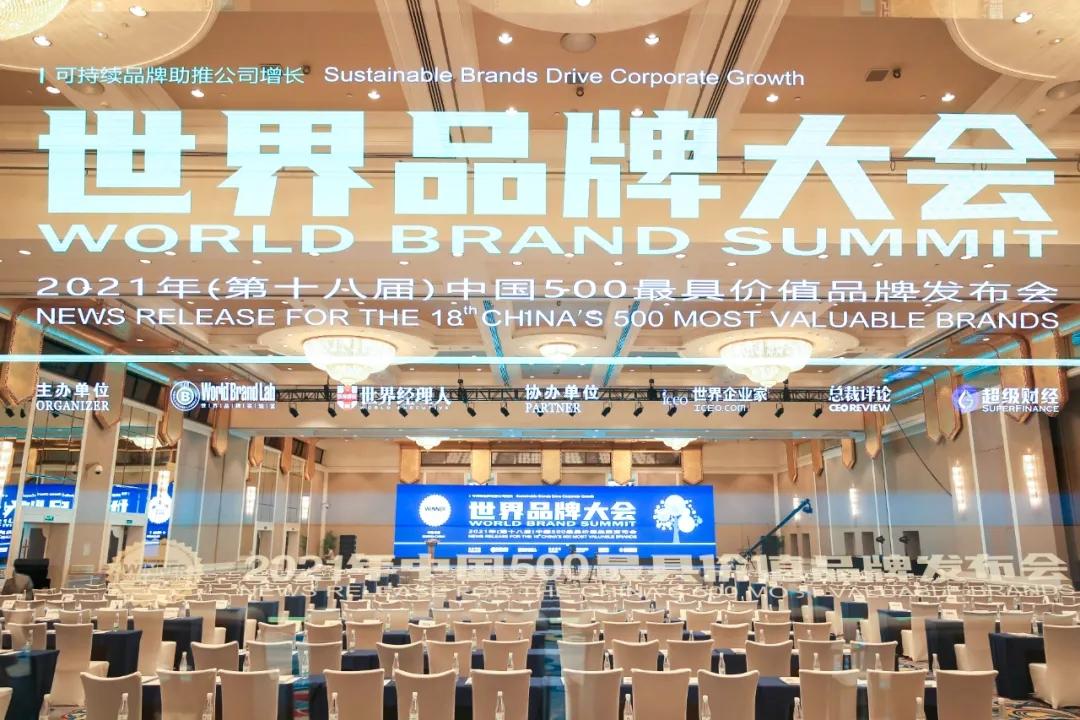 刚刚: 亿合门窗117.58亿再次跻身中国500最具价值品牌